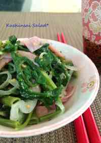 Water Spinach Ham and Onion Salad