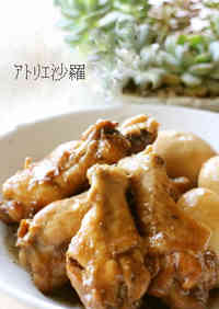 Chicken Wings & Eggs Simmered in Sweet and Sour Sauce