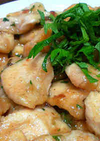 Stir-Fried Chicken Breast With Ume-Shiso Sauce