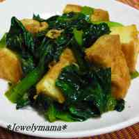 Stir-Fried Komatsuna and Atsuage with Ginger