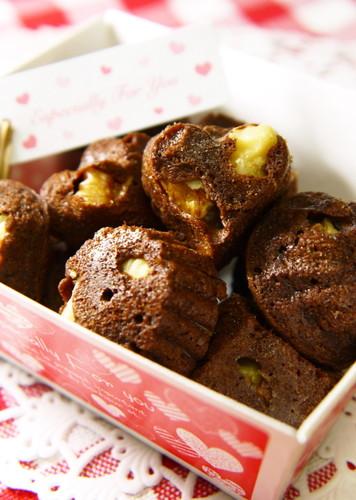 Dark Chocolate Mini Brownies For Valentine's Day