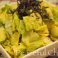 Vegetarian Chinese Cabbage Salad with Olive Oil Topped with Shio-Konbu