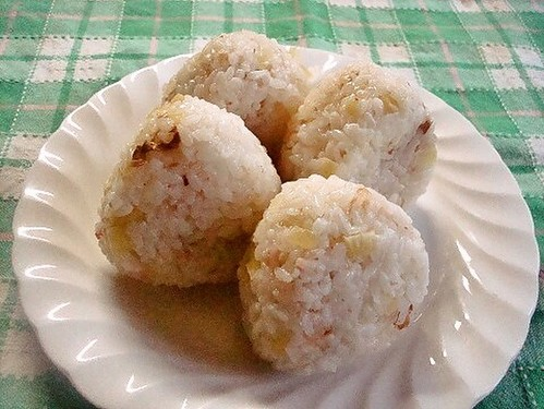 Onigiri Rice Balls with Takuan and Mayonnaise