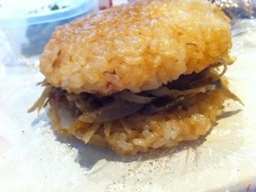 Rice Burgers Stuffed with Kimpira Stir-fry