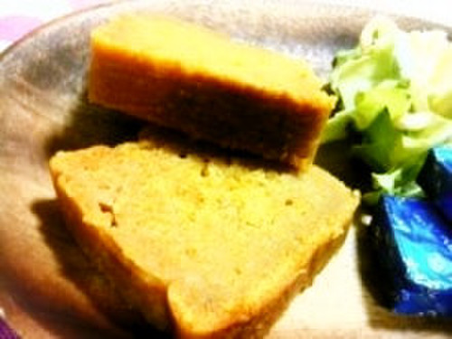 Kintoki Carrot and Cinnamon Pound Cake