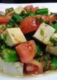 Tofu Salad with Okra and Tomato