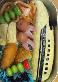 """Doctor Yellow"" Bullet Train Bento"