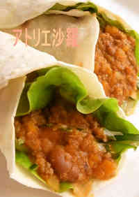 Sandwich Wraps with Tortillas