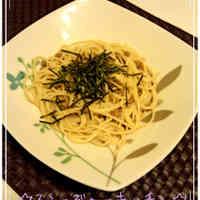 Natto-Mayo Spaghetti