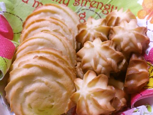 Easy Mascarpone Spritz Cookies