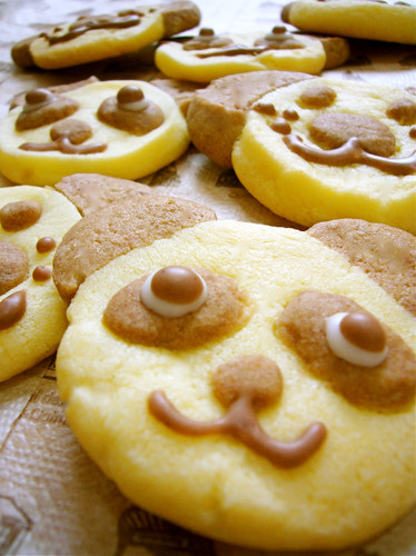 Easy Pancake Mix Cookies (for White Day)