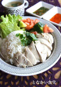 Singaporean Chicken Rice (Khao Man Gai)