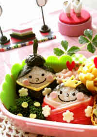 Cute Bento for the Doll Festival!