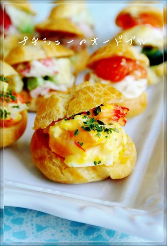 Cute Party Hors d'Oeuvres With Petit Choux Pastry Puffs