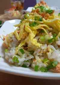 Easy Chirashi Sushi