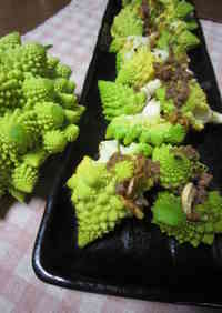 Grilled Romanesco with Anchovies