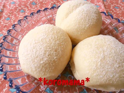 Fluffy Chewy Soft Bread