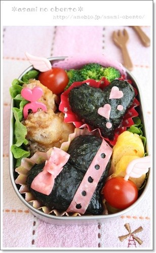 Easy Heart-Shaped Rice Ball Bento for Valentine's Day