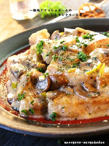 Pork and Mushrooms in Lemon Cream Sauce