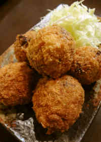 Taro Root Potato Croquettes
