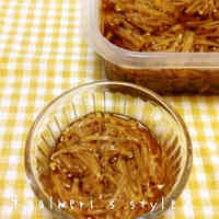 Preservative Free and Safe Homemade Nametake (Marinated enoki mushrooms)