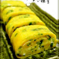 Rolled Omelets with Green Onions