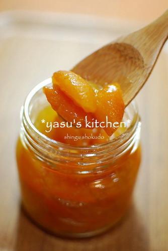 Seasonal Kumquat Jam