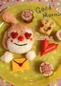 Valentine's Day Charaben - Dokin-chan