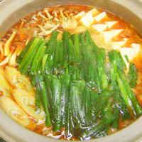 Delicious Mild Miso Kimchi Hot Pot