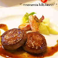 Steak Sauce with Shallots and Wine