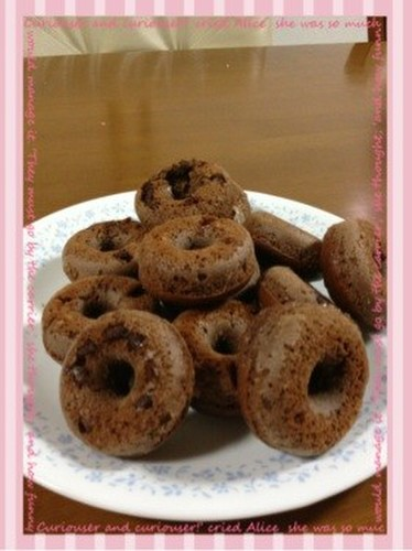 Using Pancake Mix, Oil-free, Baked Cocoa Doughnuts