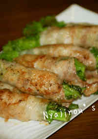 Broccolini Pork Wraps