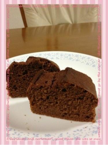 Moist Chocolate Cake Made with Yogurt and Pancake Mix