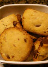 Simple & Cruncy Pancake Mix Cookies in 30 Minutes