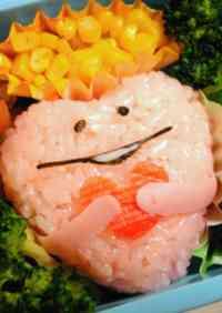 Charaben Nameko Bento Lunchboxes