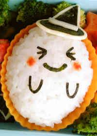 Halloween Ghost Character Bento