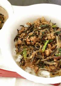 Spinach, Pork, Hijiki Seaweed Rice Bowl