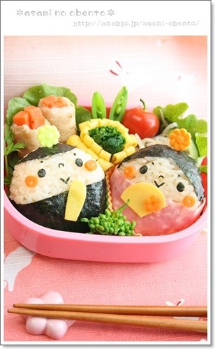 Simple Round Hina Doll Onigiri for Japanese Doll Festival