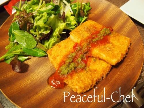 Koya Dofu Vegetarian Cutlet