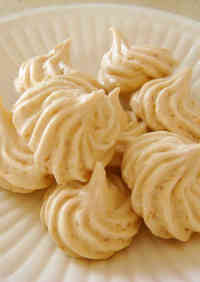 Crusty Coconut Merengue Cookies