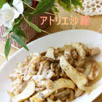 King Oyster Mushroom and Pork Stir-fry with Miso, Mayonnaise and Ponzu