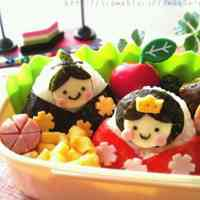 Empress & Emperor for Girls' Day Bento