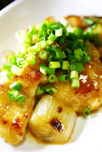 Miso Teriyaki Chicken