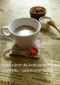 Beauty Beverage Almond Hot Chocolate