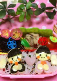For Hinamatsuri (Girl's Day Festival) Heart-shaped Dolls Charaben