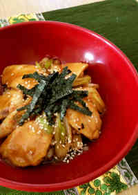 Oil-free Chicken Breast Kuwa-yaki Rice Bowl