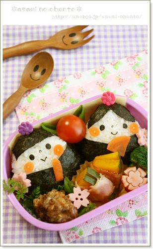 Hina Doll Rice Balls for Hinamatsuri