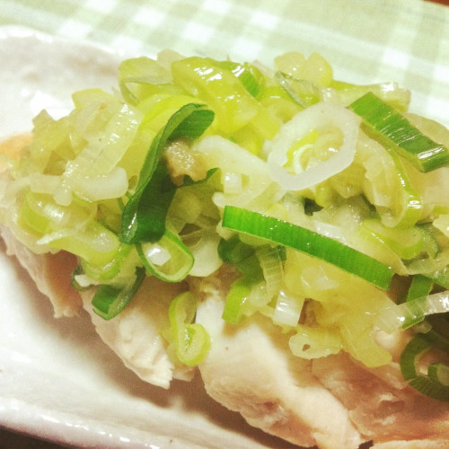 Chicken Breast with Green Onions and Yuzu Pepper Paste