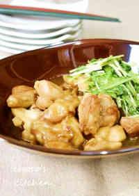 Sukiyaki-Style Stewed Mizuna Greens and Chicken