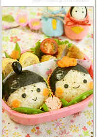Simple Hina Doll Onigiri for Bento